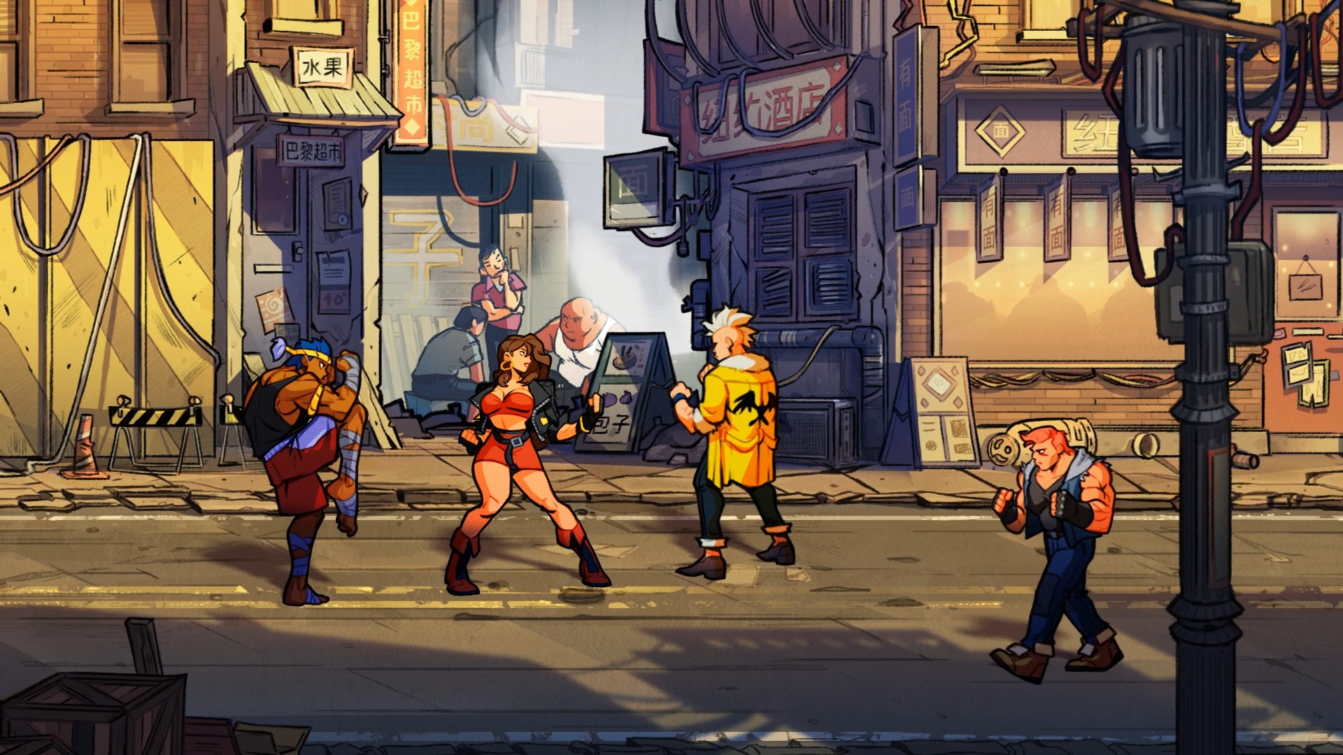 BSO Streets Of Rage 4